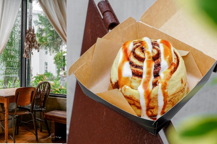 小和好點 dot.dot. Bakery&cafe |花蓮必吃甜點,堪稱肉桂捲霸主,手工現作現烤必推雪山肉桂捲!