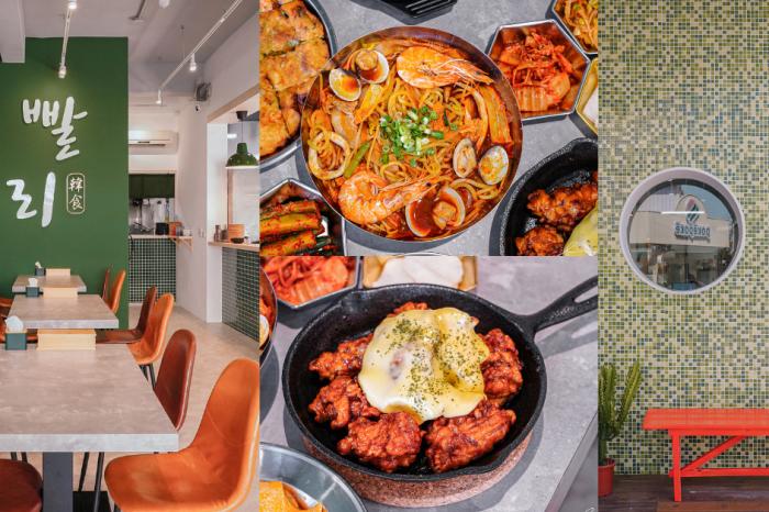 掰哩掰哩 韓食料理 台中西區韓式料理新店+1!180元起就能6道韓式小菜吃到飽,必推韓式炸雞、韓式豆腐鍋!
