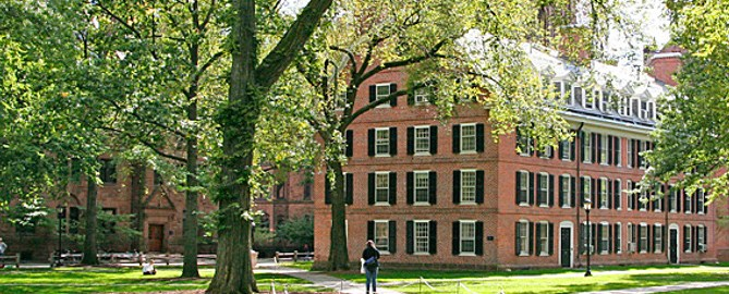 Ivy league essays that worked