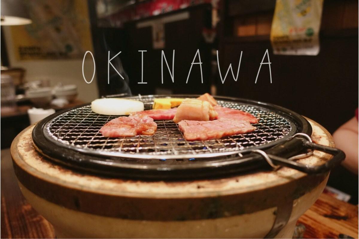 🇯🇵 沖繩 | 燒肉配啤酒的夜晚:殘波牛苑 Zampagyuuenro