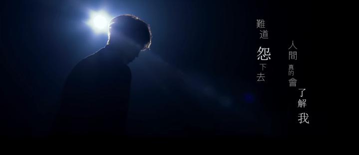 【廣東歌】2020.姜濤 – 孤獨病
