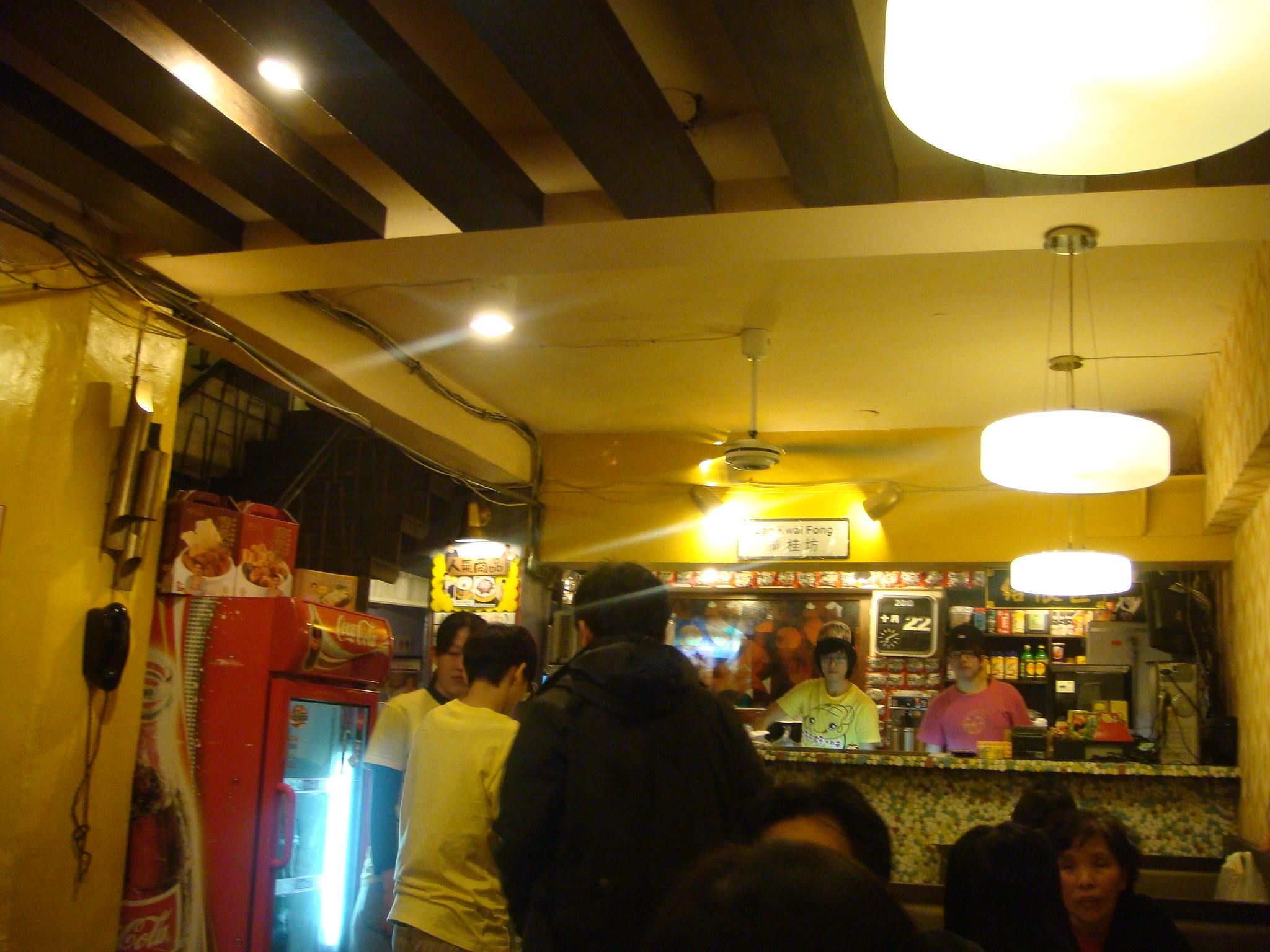 好好味港式茶餐廳-師大夜市美食 | Ivyの陶花源