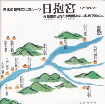 roots-hidaki-map