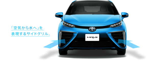 carlineup_mirai_top_13_pc