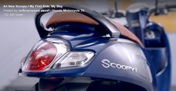 new scoopy lampu rem