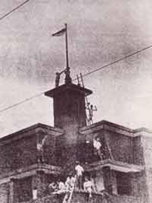 Peristiwa Heroik di Surabaya  herdii North District