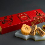 Ultimate Guide to Mooncakes in Singapore (2018) – Most Unique Mooncake Flavors For Mid-Autumn Festival