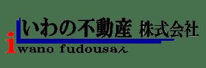 三浦市、横須賀市の不動産・売却・賃貸・空き家管理はいわの不動産にお任せください!三浦半島の海が見えるお家や観光名所などを紹介しています