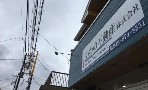 三浦市の雨も上がってきました