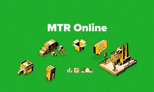 MTR Online: é obrigatório?