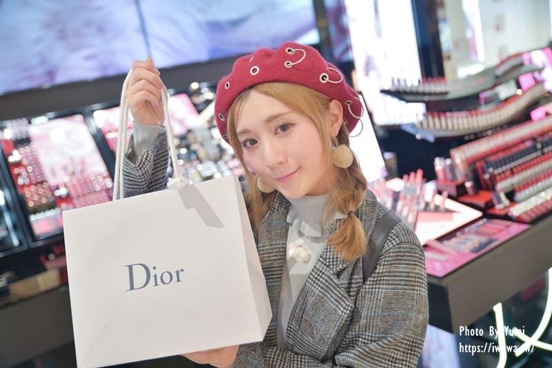 *分享*過年精打細算也要買美妝!最便宜價格買到限量Dior彩妝。限時friDay錢包搶紅包省錢指南~ | 洋娃娃的 ...