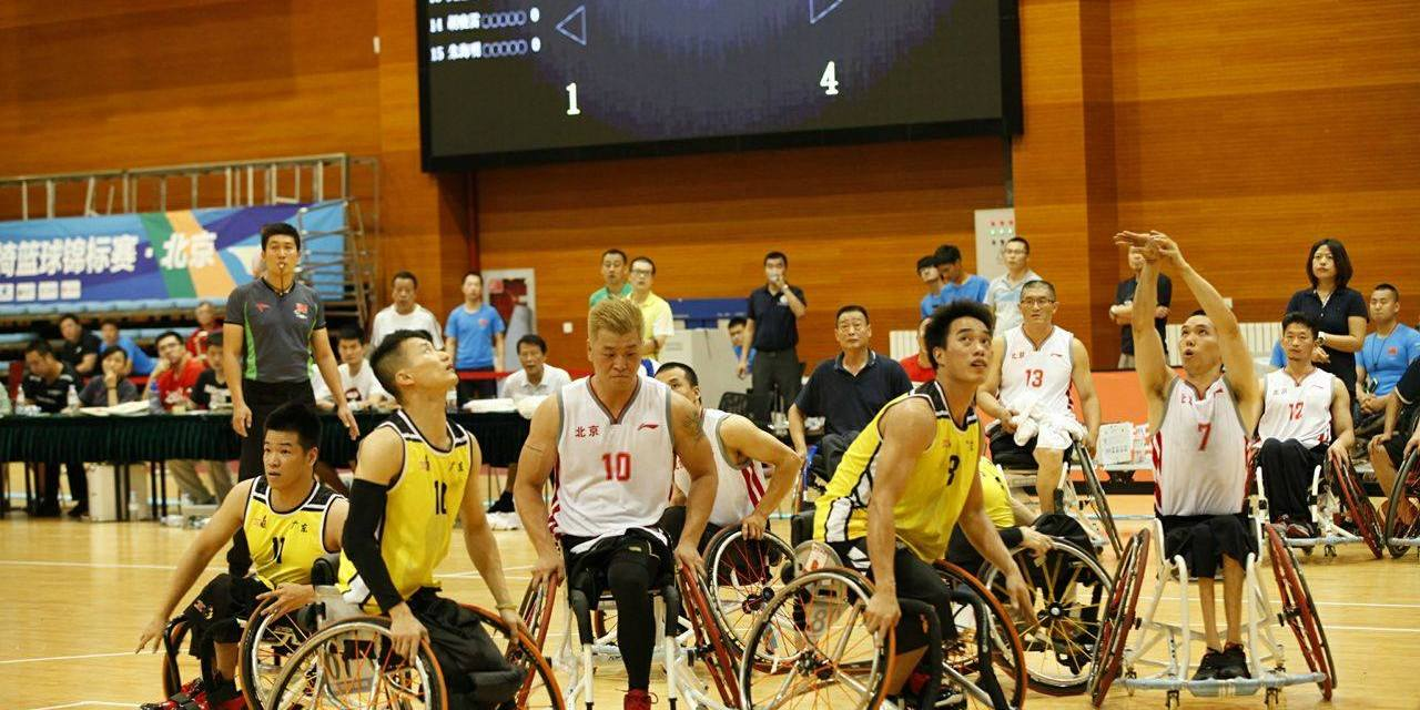 China host 2017 National Wheelchair Basketball Championships