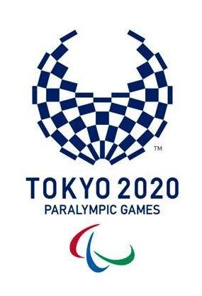 Tokyo 2020 Logo