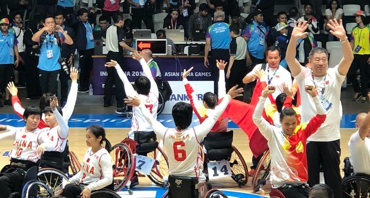China women win Gold at 2018 Asian Para Games