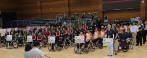 Women's U25 Wheelchair Basketball World Championships