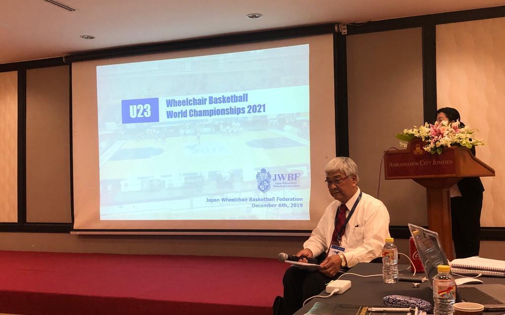 Chiba to host IWBF's Under 23 World Championship