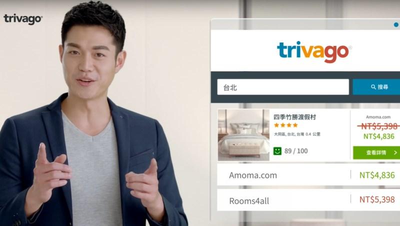 被Trivago轟炸!為何年虧16億還猛下廣告。追Trivago「賺錢擺一邊」戰略-財富大數聚-觀點新聞-商周財富網