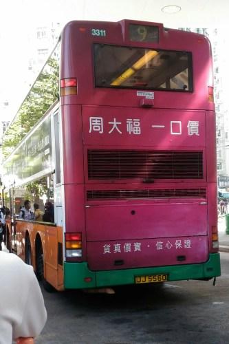 Hong Kong Bus No. 9