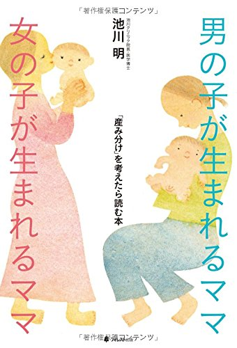 51i4nP4SPrL 1 - 書籍紹介