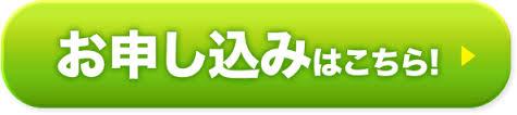 images - 池川明先生、愛の子育て塾第12期募集(2018年2月~2018年5月)
