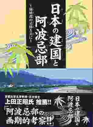 IMG 000111 - 林博章先生書籍紹介