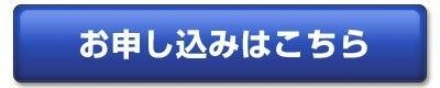 001 1 1 1 1 - 兼ちゃん先生の しあわせ講座  第6期生募集