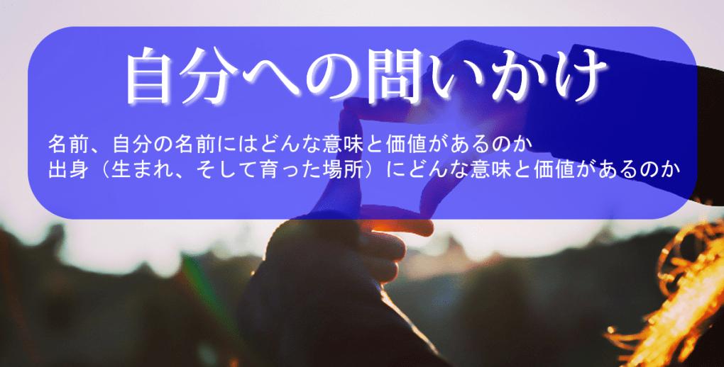 f67817bfc7863d0da91c30ce174f6f89 - 2017年10月11日「兼ちゃん先生のしあわせ講座」第5期 第1講座開催しました。