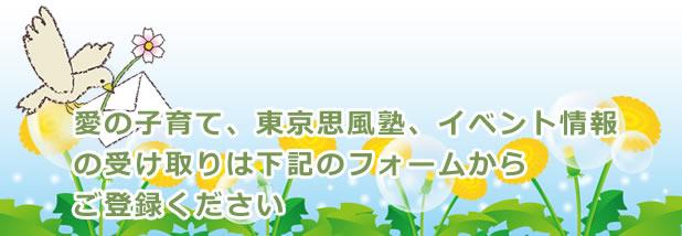 ainokosodate mein - 第3期の申し込みを受け付けております。 2017年3月24日、25日開催第3期「100年後も残ってほしい会社セミナー」
