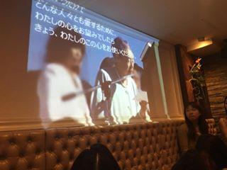 13043251 1024390724318585 8268409396474106808 n - 2016年4月25日、佐藤初女先生を偲ぶ会開催しました。