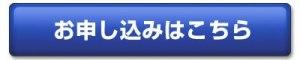 「兼ちゃん先生の しあわせ講座」第2期第5講座 @ アイウィルビーセミナールーム | 目黒区 | 東京都 | 日本
