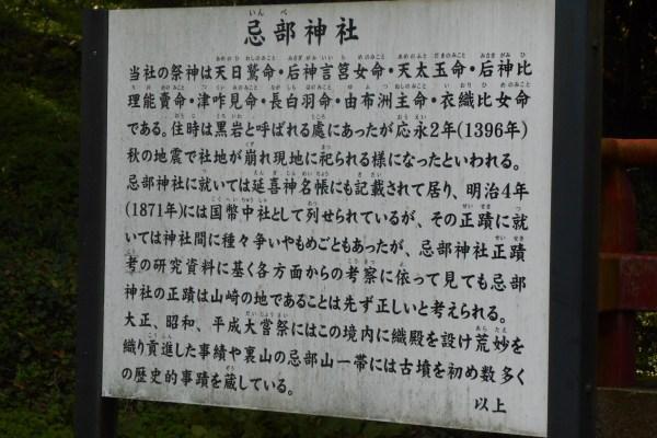 DSCN2177 600x400 - 限定2名での募集になります。平成30 年『平成最後の秋』に巡る女神ツアー~日本の女神の源流を訪ねて~