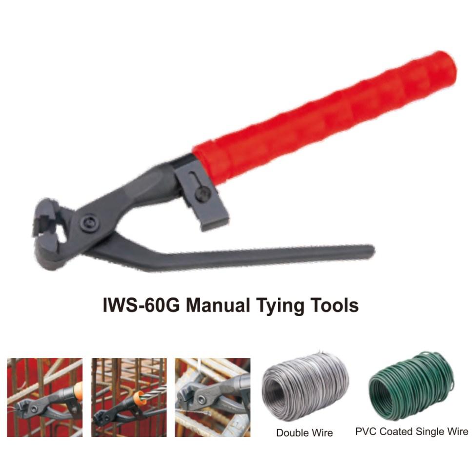 IWISS-Rebar-Tier-IWS-60G-Manual-Tying-Tools