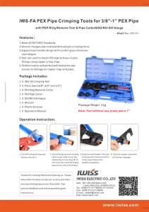 IWISS-IWS-FA-Instruction