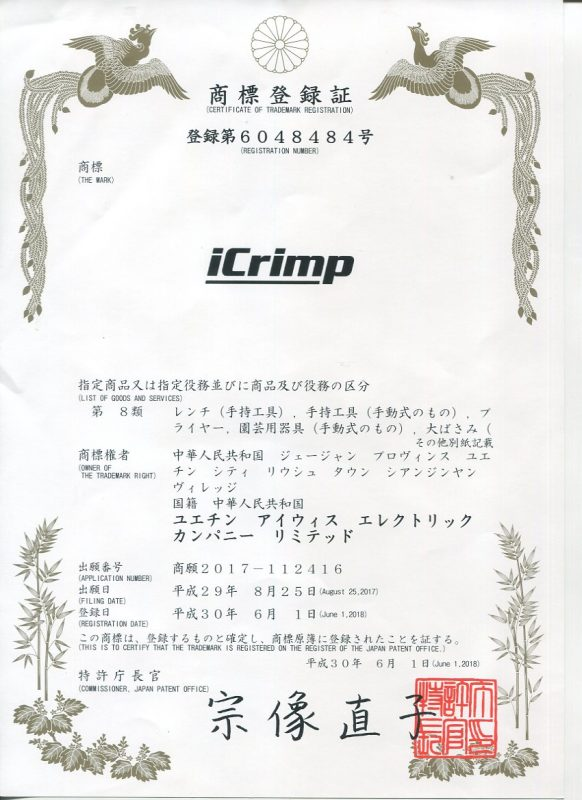 iCrimp Japan Certification
