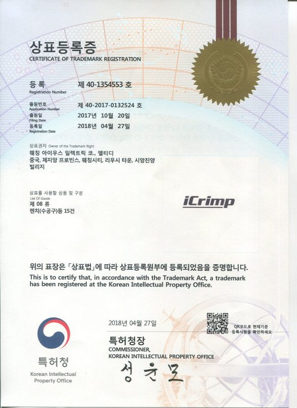 iCrimp Korean Certification