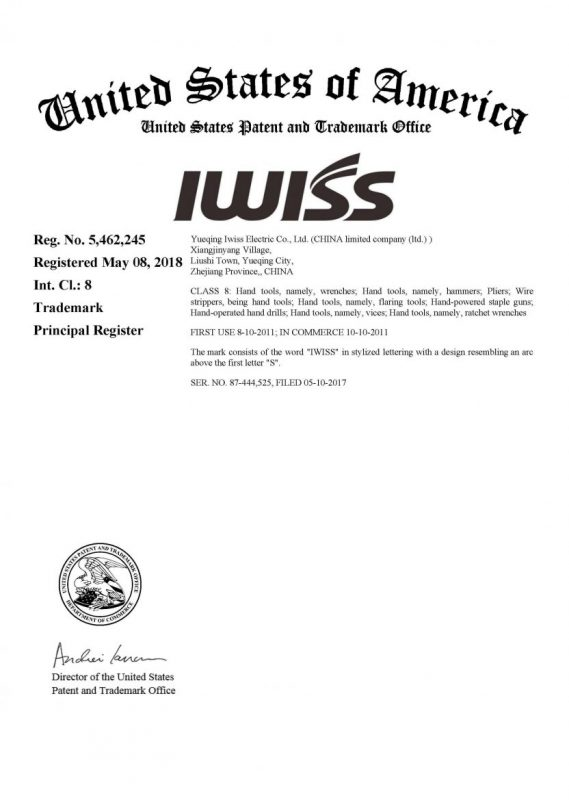 IWISS USA int.cl 8 certification file