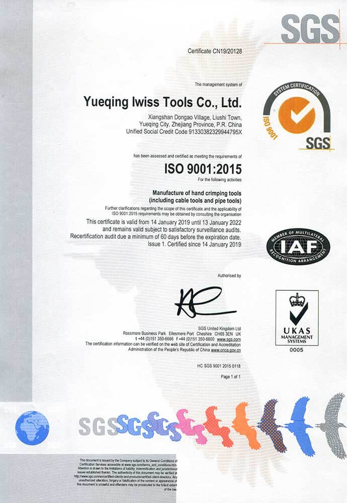 ISO9001 SGS Certification