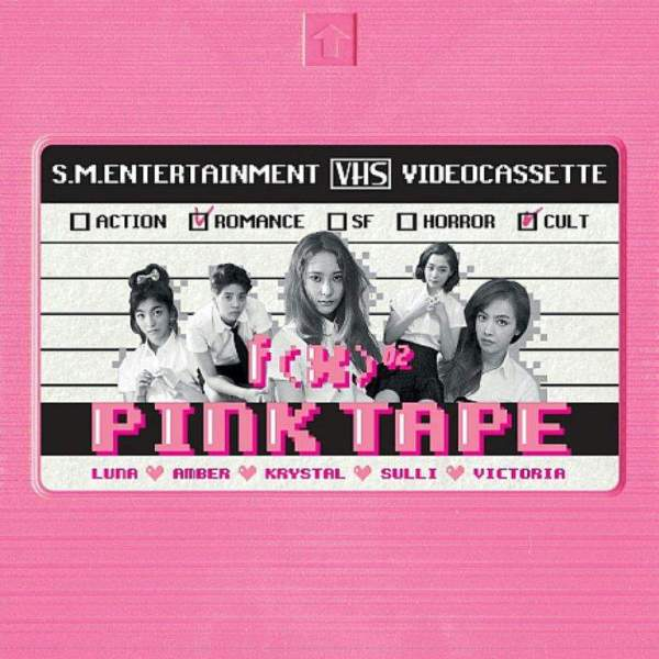 album, cd, 2nd, fx, f(x), pink tape, pinktape, sm ent, sm entertainment