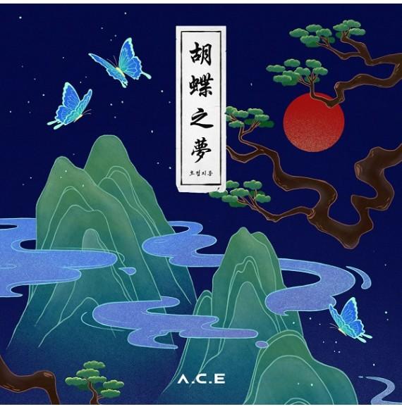 ace, a.c.e, hjzm, butterfly, pfantasy, fantasy, kpop album, kpop, nederland, holland, rotterdam, webshop