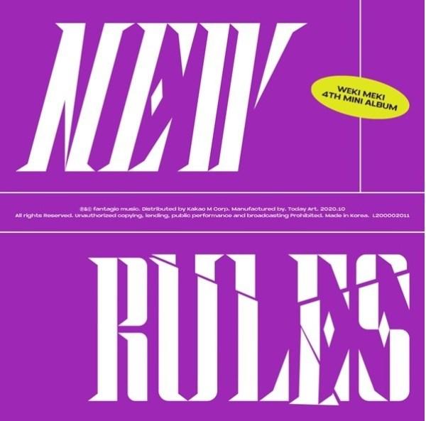 weki meki, kpop, new rules, webshop, nederland, holland, nl