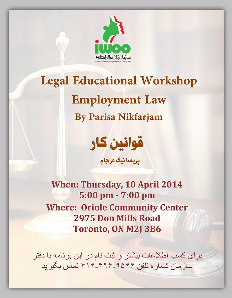 Legal Educational Workshop – Employment Law