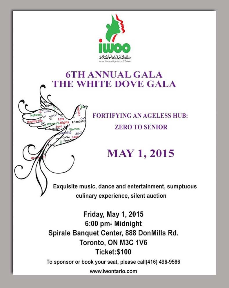 6th Annual Gala