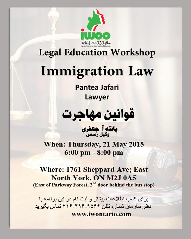 Legal Education Workshop- Immigration Law