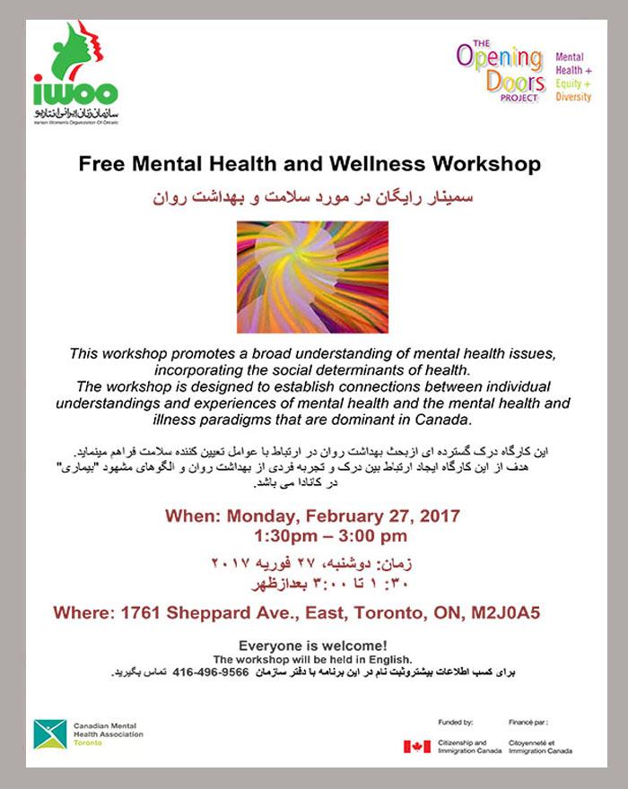 Mental Health and Wellness workshop