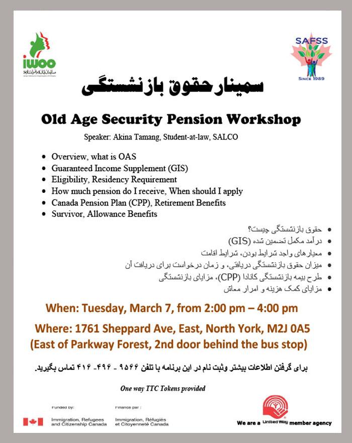 Old Age, GIS information session workshop