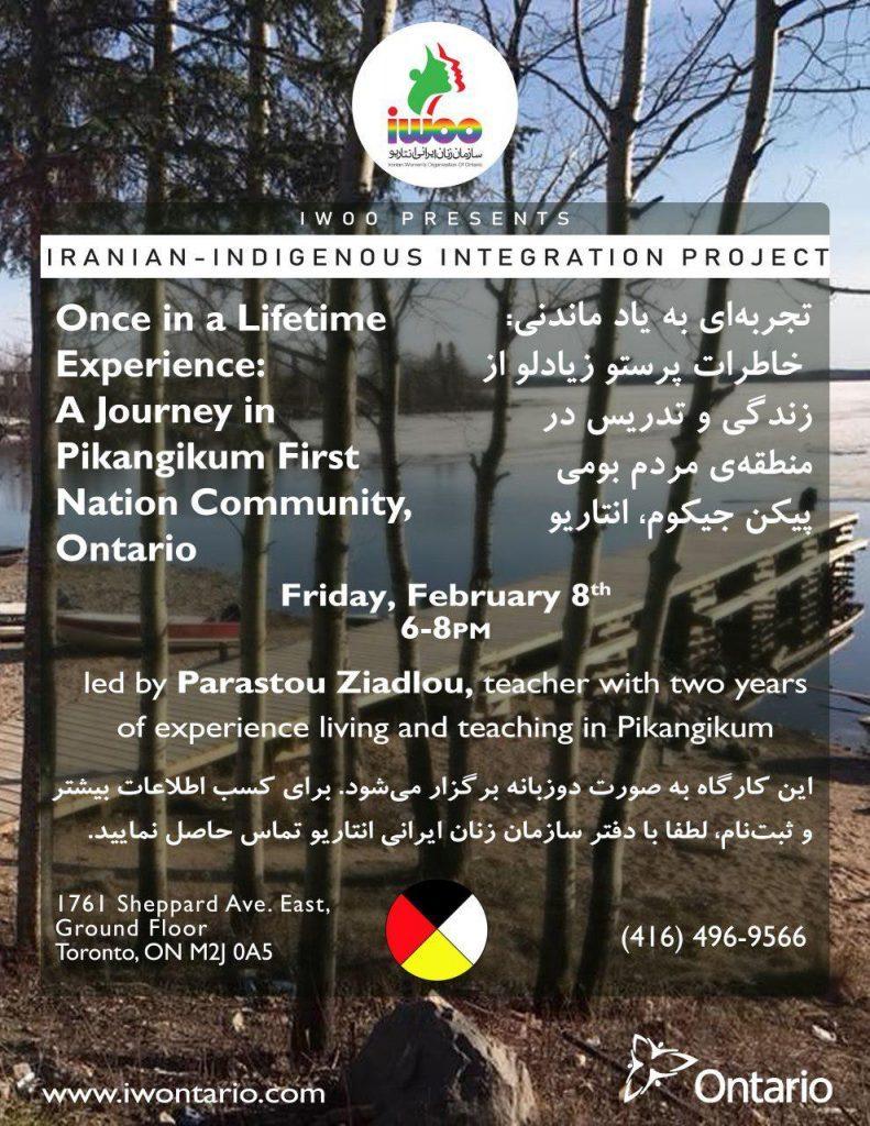Iranian-Indigenous Integration Workshop Series- Workshop 5