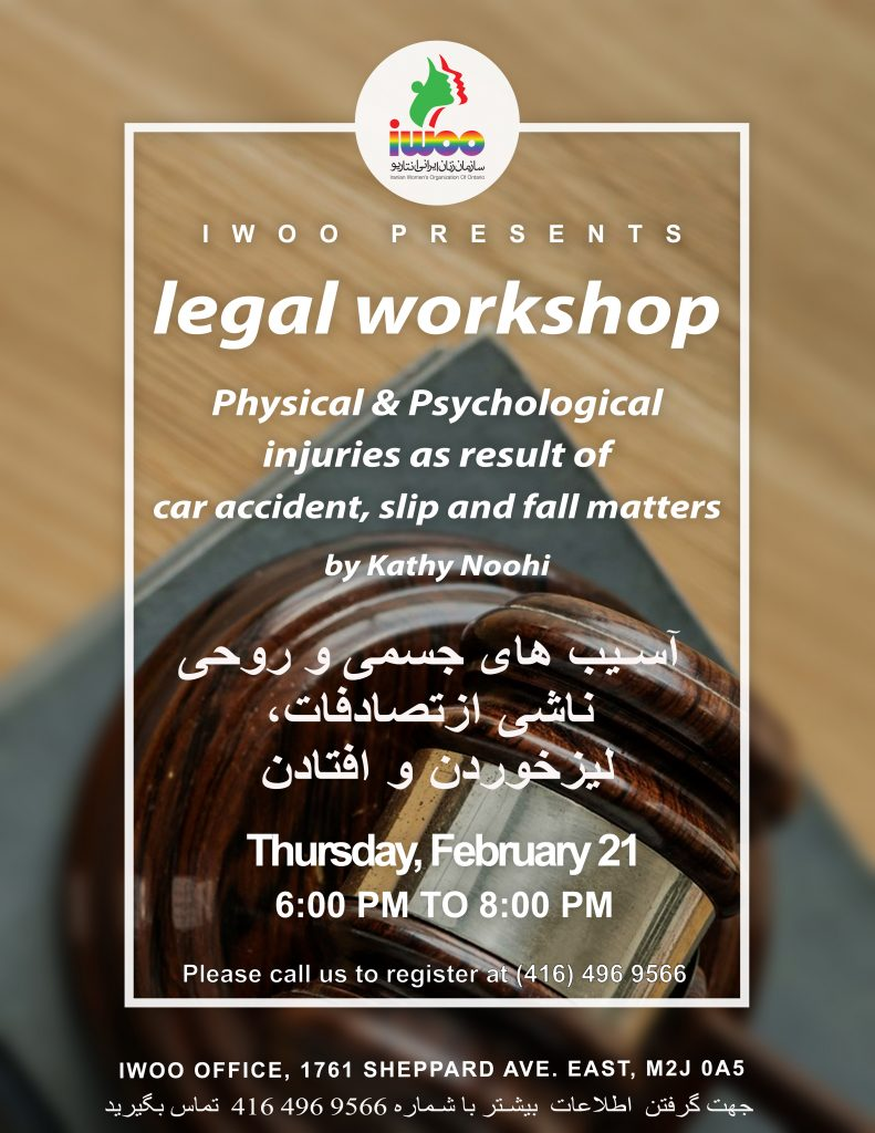 Legal workshop: Physical & Psychological injuries as result of car accident, slip and fall matters
