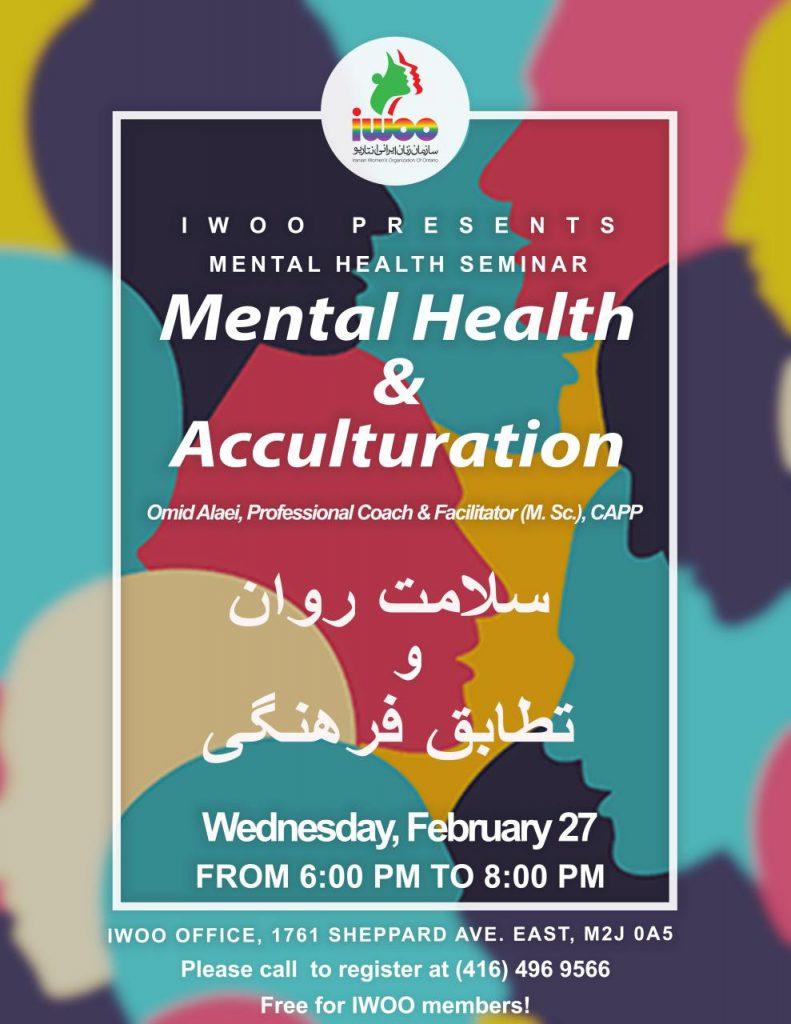 Mental Health Seminar
