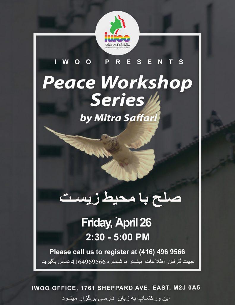 Peace Workshop Series