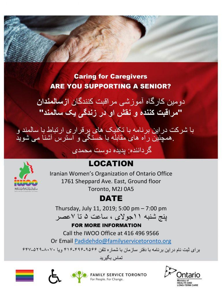 Workshop for caregivers